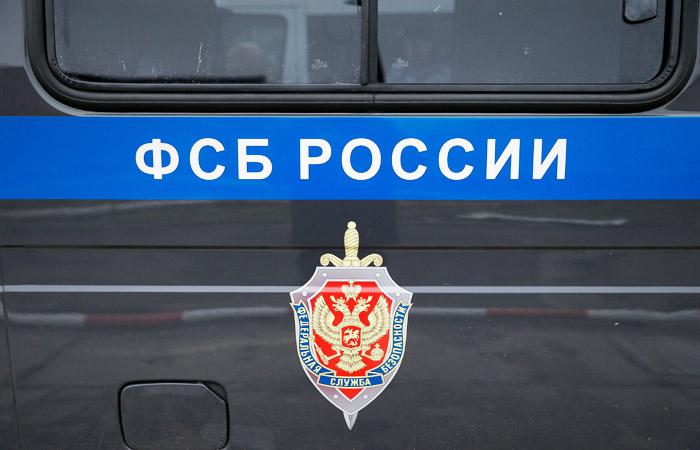 На Украине объявили в розыск сотрудников ФСБ России