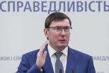 Генпрокурор Украины рассказал о подготовке новых санкций против России