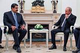 Путин встретится с Мадуро 5 декабря