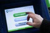 Москвичи смогут сами исправлять ошибки при оплате парковки во избежание штрафов