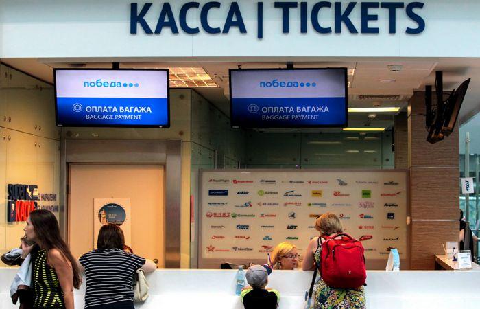 """""""Победа"""" предложила Минтрансу отменить бесплатную регистрацию в аэропортах"""