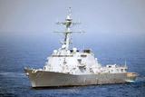 Подошедший к базе ВМФ РФ эсминец США удалился от границы России на 400 км