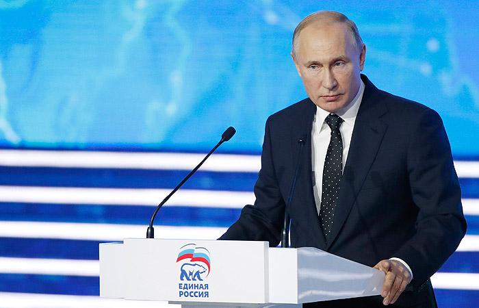 Путин призвал единороссов не допускать пренебрежения к людям