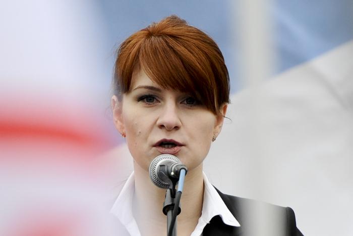 Россиянка Бутина согласилась признать вину частично
