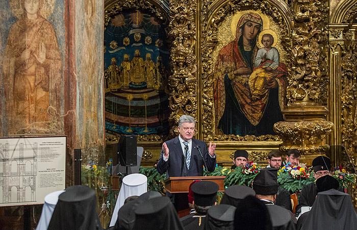 Порошенко объявил о создании Украинской православной автокефальной церкви