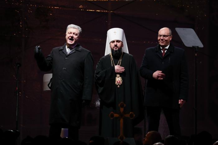 РПЦ назвала ничтожным прошедший в Киеве объединительный собор