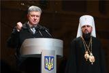 Новую украинскую церковь назвали Православной церковью Украины