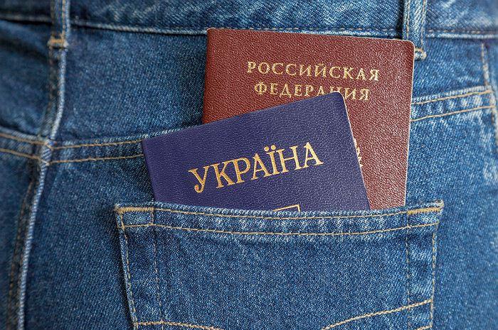 Украинских чиновников решили проверить на наличие родственников с гражданством России
