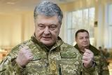 Порошенко заявил, что ГА ООН рассмотрит украинский проект резолюции об Азовском море