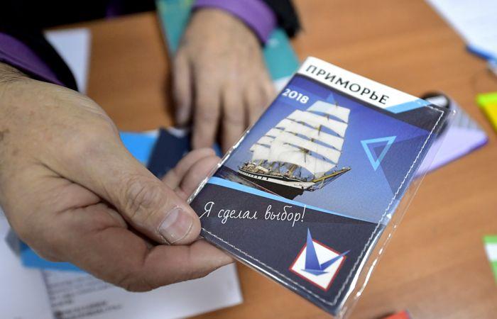 Повторные выборы губернатора стартовали в Приморье