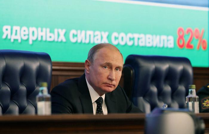 Путин назвал договор о РСМД односторонним разоружением СССР