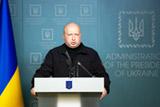 Украина пригрозила уничтожением мостов и кораблей в Азово-Черноморском регионе