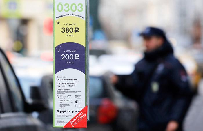 В Москве собрались удвоить штраф за неоплату парковки
