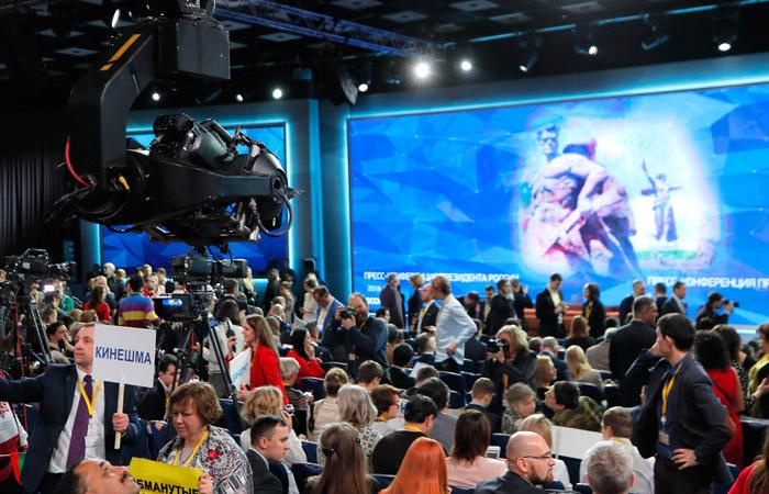 Началась ежегодная пресс-конференция Владимира Путина