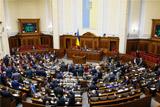 Верховная Рада обязала УПЦ сменить название