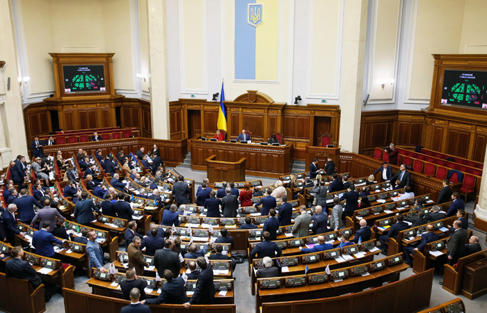 Ватикан опроверг признание новейшей поместной церкви государства Украины