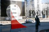"""Акции """"РусАла"""" и GDR En+ взлетели на 25-40% после известий о скором снятии санкций США"""