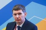 """Пермский губернатор выразил соболезнования семьям заблокированных в шахте """"Уралкалия"""" строителей"""