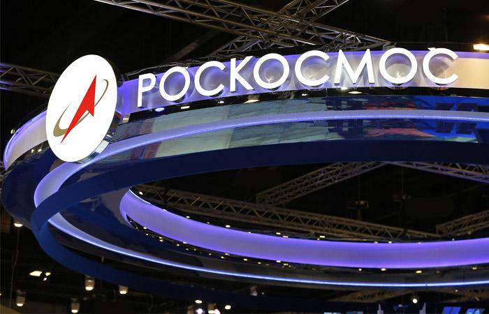 """В """"Роскосмосе"""" оценили финансовое положение госкорпорации как тяжелое"""
