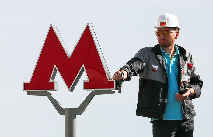 До 2024 года в Москве откроют еще 55 станций метро