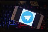 """""""Яндекс"""" перестал выдавать ссылку на официальную страницу мессенджера Telegram"""