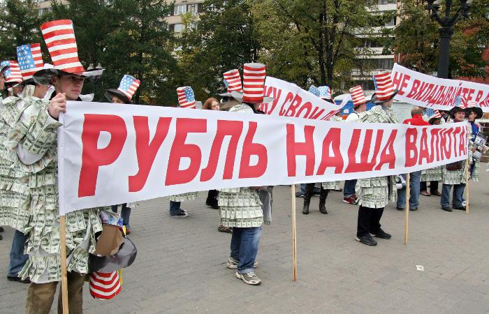 Хроника падающего рубля