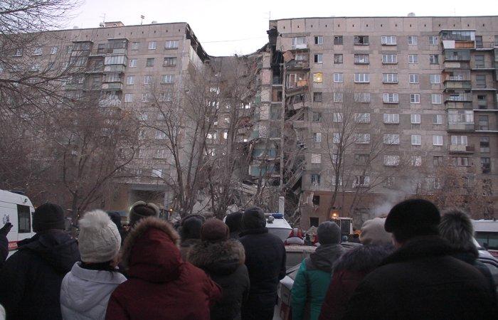 Число погибших при взрыве газа в Магнитогорске выросло до четырех