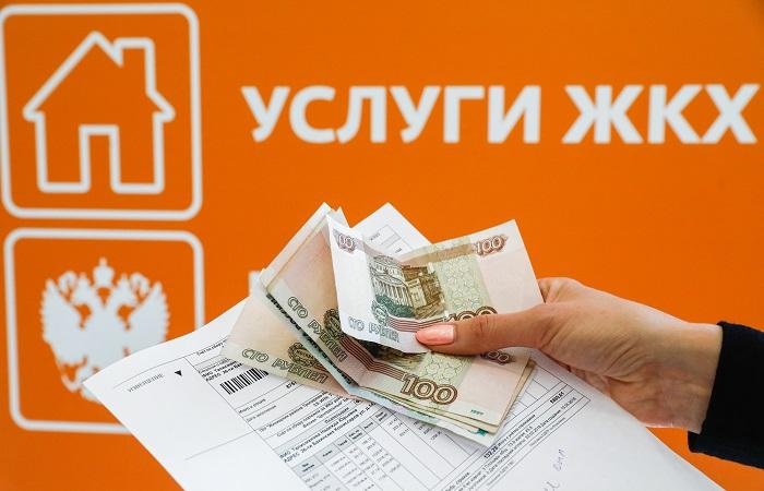 Коммунальные услуги для москвичей подорожали на 1,7%