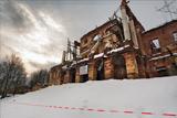 """Правительство нашло способ передать """"Роснефти"""" дворец Романовых"""