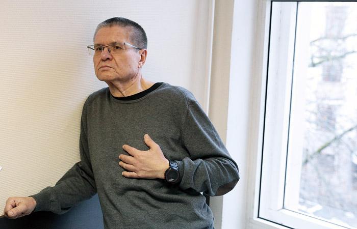 ФСИН опровергла сообщения об облегченных условиях содержания Улюкаева