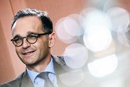 Глава МИД Германии: в вопросе сохранения ДРСМД мяч на стороне России