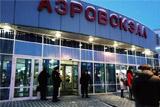 Пассажир, требовавший развернуть самолет Сургут - Москва в Афганистан, был пьян