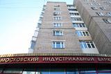 ЦБ санирует Московский индустриальный банк