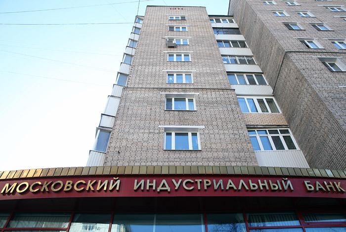 Банк России санирует МИнБ как значимый. МИнБ работает в обычном режиме, без ограничений в деятельности