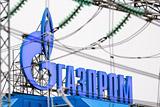 """""""Газпром"""" подал апелляцию на решение суда о списании в Чечне 9 млрд рублей долгов"""