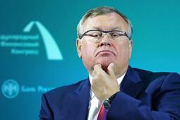 Глава ВТБ: это банковская аксиома - сначала капитал, потом дивиденды