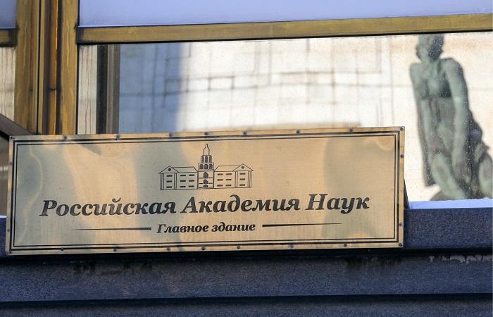 В РАН объяснили ошибкой сообщение о присвоении звания почетного профессора патриарху Кириллу