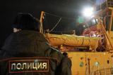 Поисковая операция в районе горящих танкеров в Черном море завершена