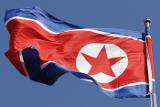 Совбез ООН вывел из-под санкций проект по поиску жертв Корейской войны