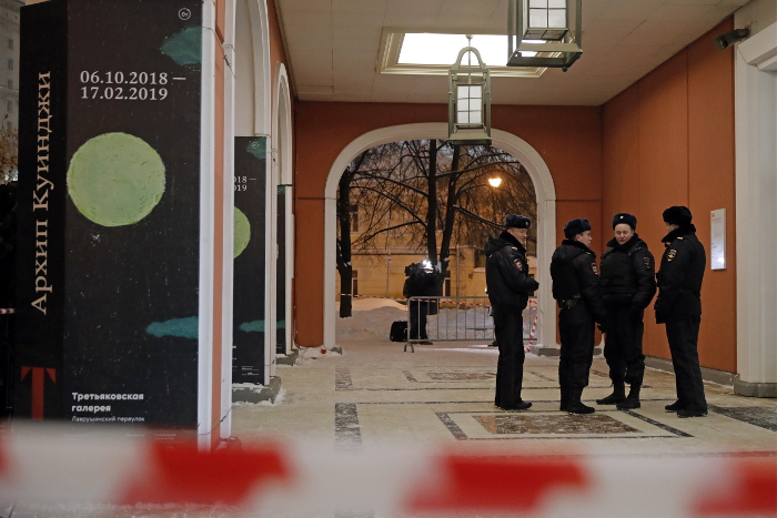 Задержан предполагаемый похититель картины Куинджи в Третьяковке