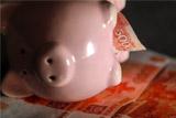 Эксперты Финансового университета дали прогноз по росту зарплат на два года