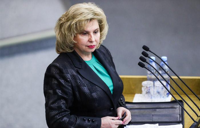 Москалькова предложила учитывать воспитание детей в трудовом стаже женщин