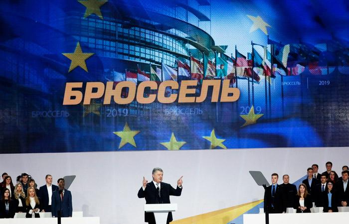 Порошенко объявил о подаче в 2024 году заявки Украины на вступление в ЕС