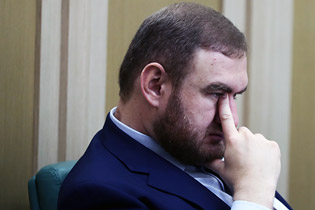 Дело сенатора Арашукова