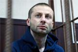 Чуприков извинился за кражу картины Куинджи