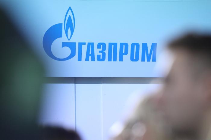 """Газпром"" занял у Mitsubishi UFJ 500 млн евро"