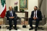 В Ливане объявлен состав нового правительства