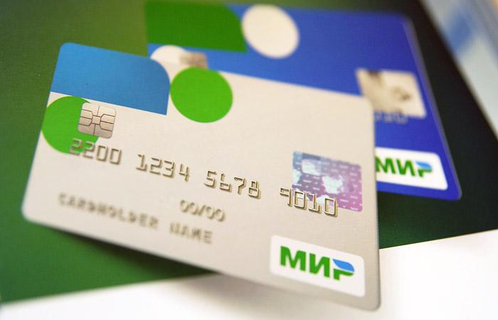 """ЦБ РФ предложил сделать услуги по карте """"Мир"""" для физлиц дешевле Visa и MasterCard"""