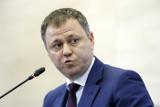 """Экс-главу банка """"Открытие"""" объявили в розыск за растрату"""