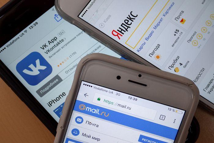 ФАС предложила невыпускать нарынок мобильные устройства без русского ПО